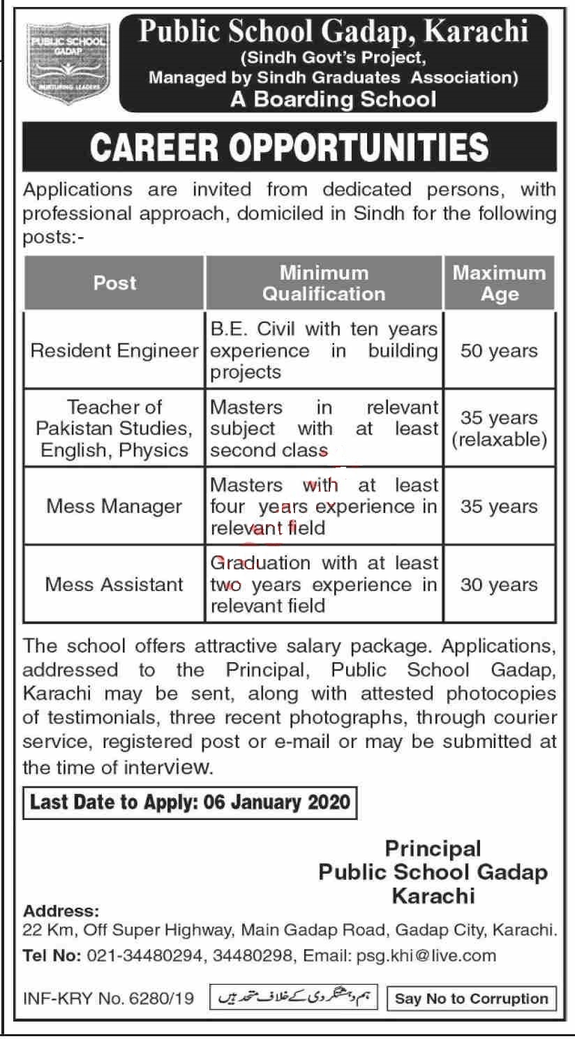 Public School Gadap Karachi Jobs 2020 for Teacher & Mess Manager