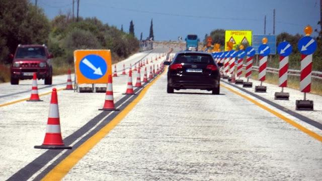 Πρέβεζα: Κυκλοφοριακές ρυθμίσεις σε τμήματα των ε.ο. Πρέβεζας-Αγίου Νικολάου και Αμφιλοχίας-Λευκάδας
