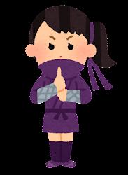 くノ一のイラスト(紫)