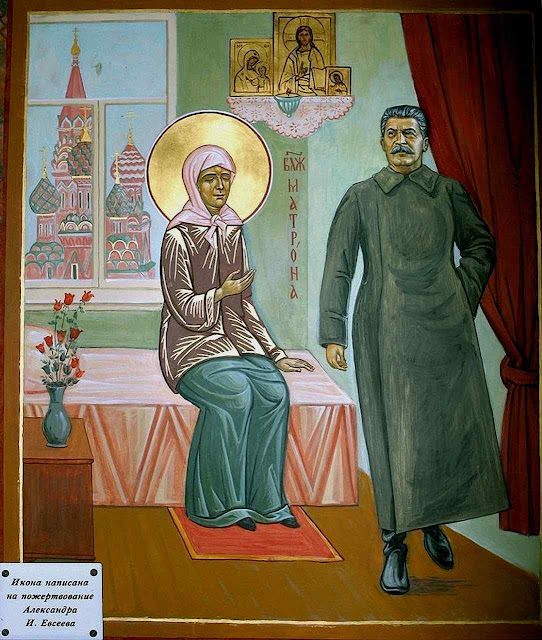 Velho truque da KGB: quando necessário explorar o sentimento religioso em favor do perseguidor de todas as religiões!