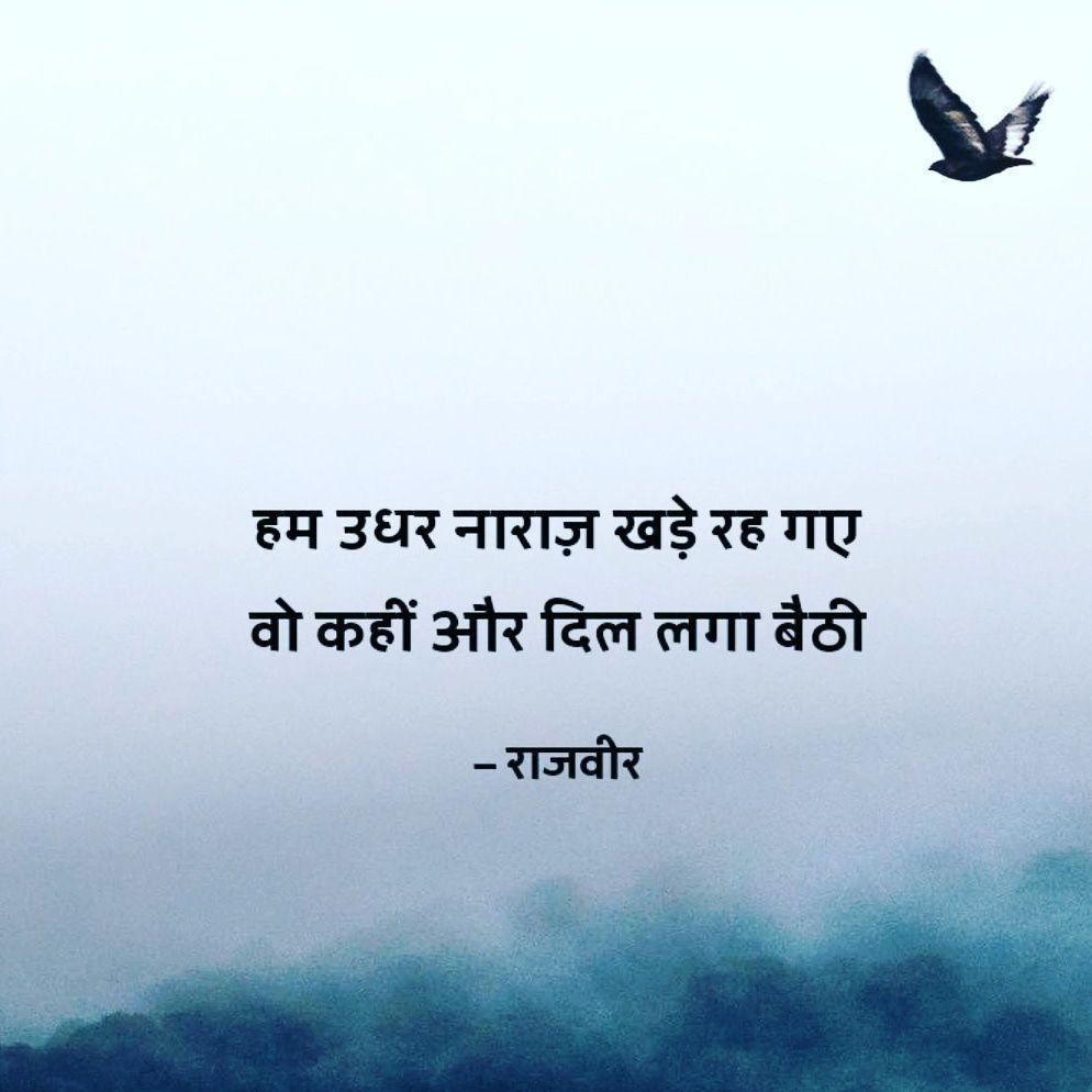 quotes karma (lovestatuswhatsapp.com)