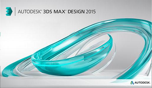 3ds Max Design 2015 Discount