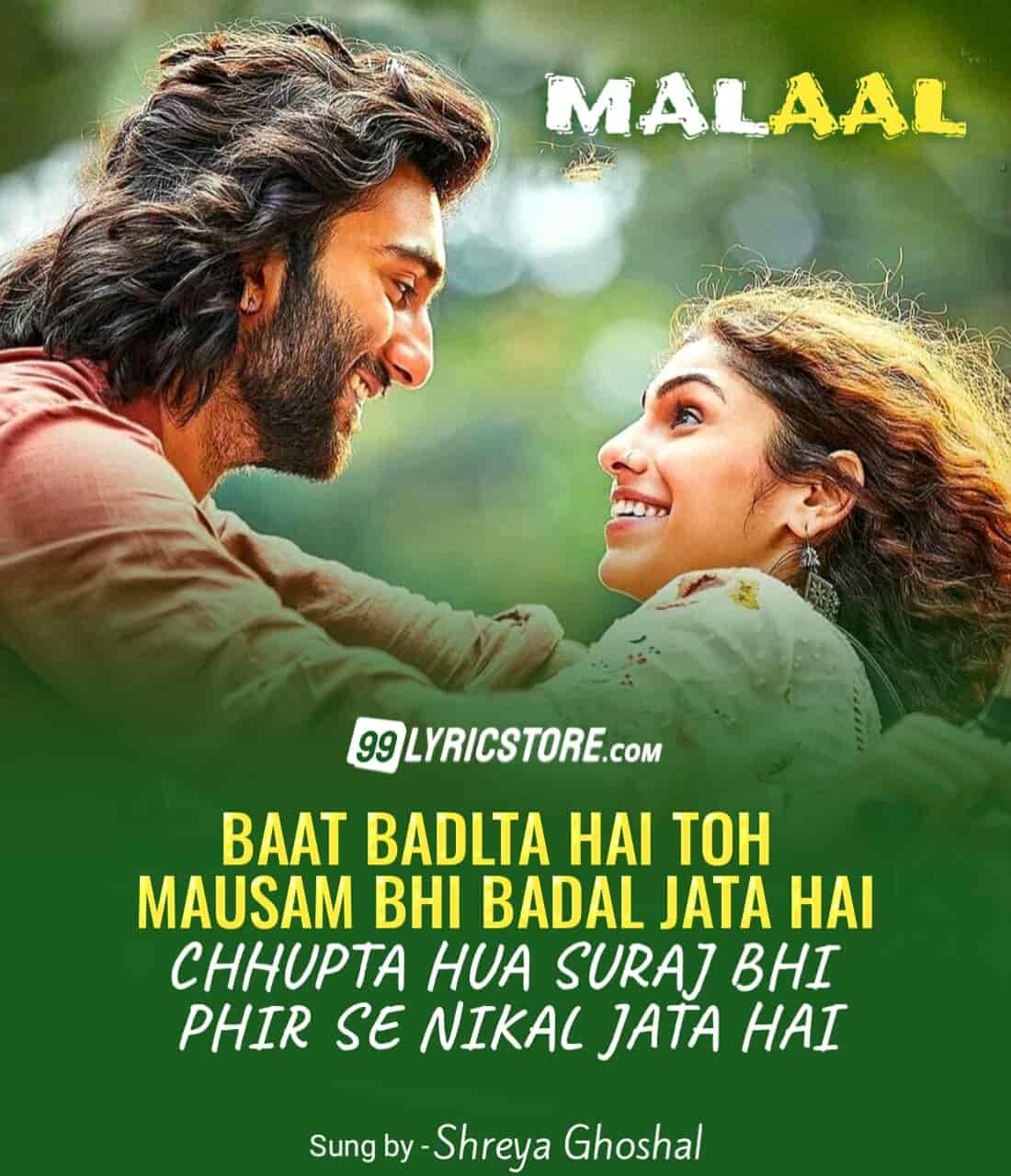Kathai Kathai Hindi song lyrics sung by Shreya Ghoshal