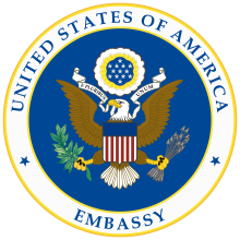 U.S.%2BEmbassy%2BDar%2Bes%2BSalaam