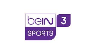 مشاهدة قناة بي ان سبورت 3 بث مباشر يلا شوت بدون تقطيع bein sports 3