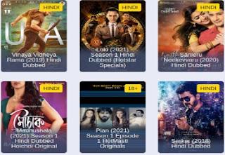 Gofilms4u Telugu Movies Download 2021