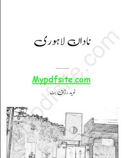 Nadaan Lahori Poetry
