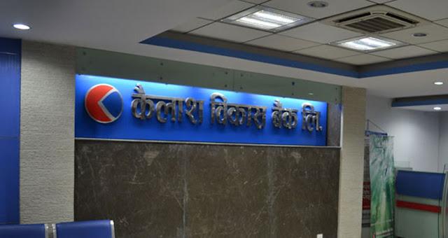 Kailash Bikas Bank