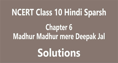 Chapter 6 Madhur Madhur mere Deepak Jal