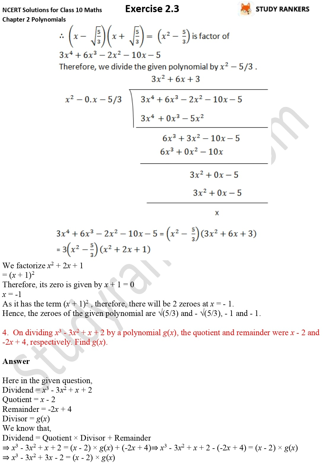 NCERT Solutions for Class 10 Maths Chapter 2 Polynomials Exercise 2.3 4