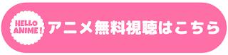東京リベンジャーズ アニメ | 東リベ 東卍 東京卍會 | Tokyo Revengers