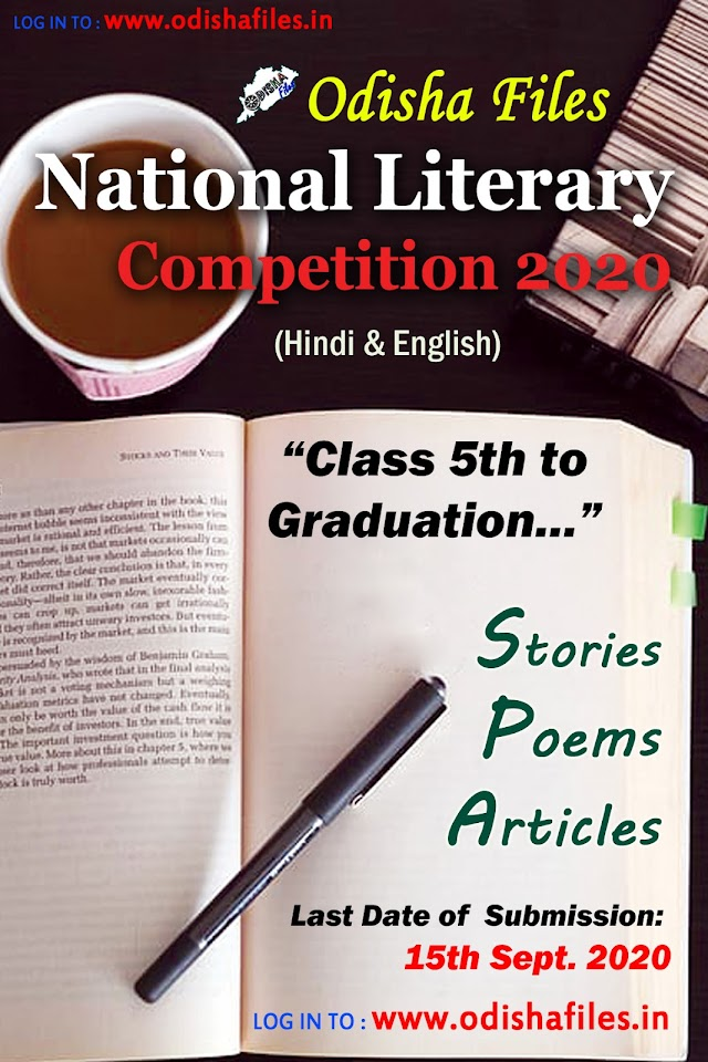 'Odisha-Files National Literary Competition 2020' for School and College Students