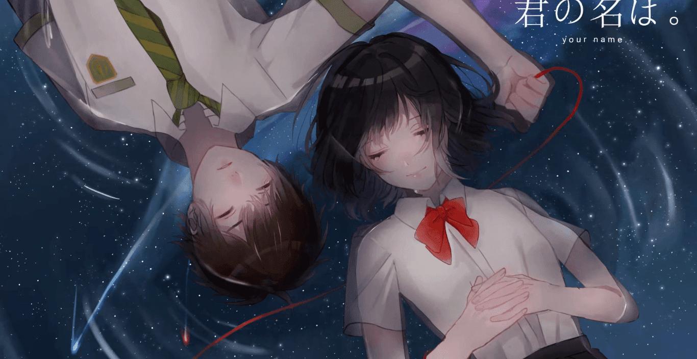 Kimi No Na Wa 君の名は Zen Zen Sense & Nandemonaiya [60FPS][1920x1080] [Wallpaper Engine Anime]