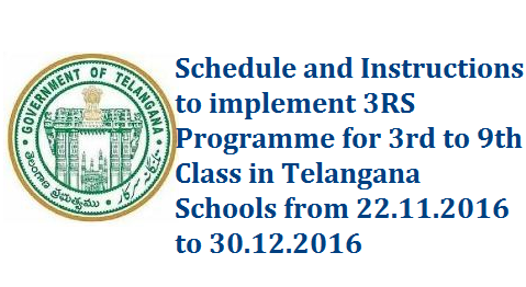 Schedule and Instructions to Implement 3RS Programme in Telangana Schools Schedule has been given by School Education Department Telangana to implement 3R'S 30 days Programme from 22-11-2016 to 30-12-2016  | Day-wise Schedule  and instructions  to implement 3R'S  30 days Programme  for Telugu and Maths Subjects in  Schools for Classes 3rd to 9th 3R'S  30 days Programme Schedule and Instructions for Telugu and Mathematics for Classes 3rd  to 9th | Instructions to implement 3R'S 30 days Programme from class 3rd to 9th in Telangana | Certain Instructions issued to conduct 3R'S  Programme in school | schedule-and-instructions-to-implement-3rs-programme-in-telangana