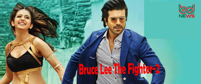 New Released Hindi Dubbed Full Movie 2020 | Bruce Lee The Fighter-2 | Ram Charan