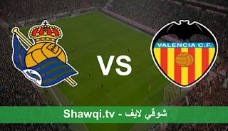 مشاهدة مباراة فالنسيا وريال سوسيداد بث مباشر اليوم بتاريخ 11-4-2021 في الدوري الاسباني