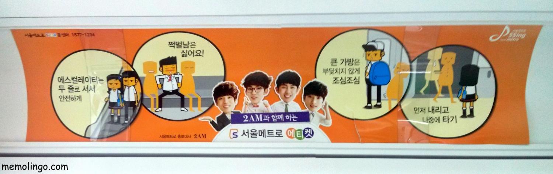 2AM promocionando la buena conducta en el metro de Seúl