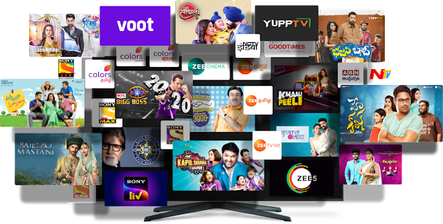 BSNL Cinemaplus OTT Service : BSNL FTTH (Bharat Fiber) & Broadband customers can avail premium OTT subscription through Yupp TV Scope app