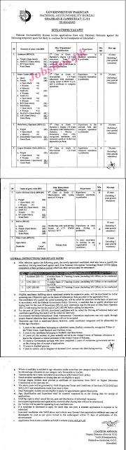 national-accountability-bureau-nab-jobs-2021-application-form