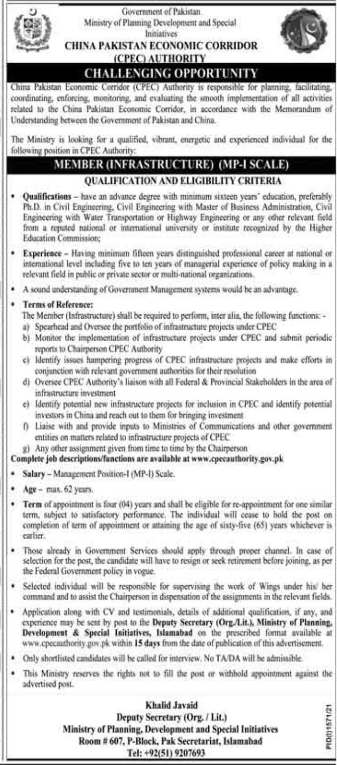 www.cpecauthority.gov.pk - CPEC China Pakistan Economic Corridor Jobs 2021 in Pakistan