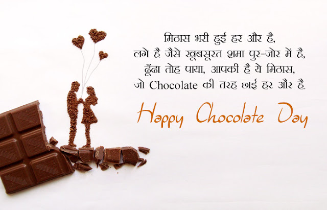 Sweet Hearts Images Pics For Happy Chocolate Day