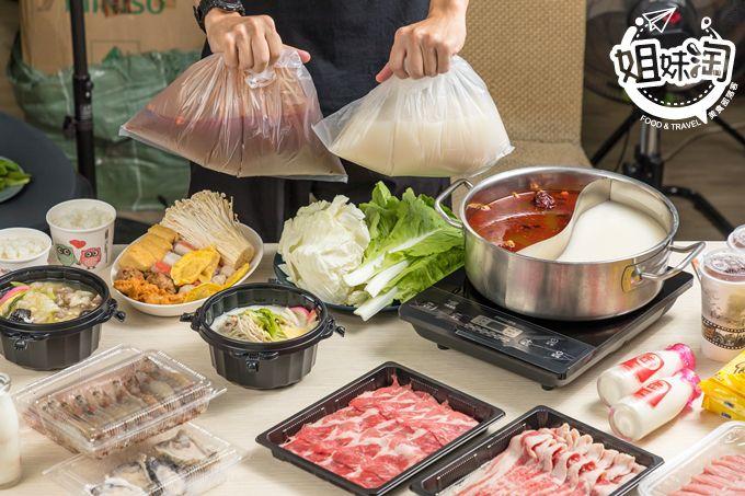 點一餐吃二餐的海陸鴛鴦全家火鍋套餐,在家也能吃出滿滿儀式感,壽星優惠太驚人-哈肉鍋
