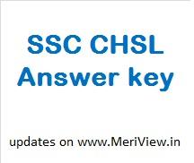 SSC LDC DEO Exam Solution All Sets November / December 2015