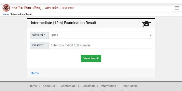 Class 12 up board ka result kaise daikhe in Hindi 2020