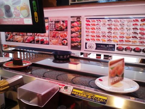 寿司レーン はま寿司 札幌桑園店
