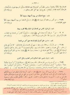 salafy Syeikh Albani Samakan Kitab Fiqih empat Imam Madzhab Dengan Kitab Injil