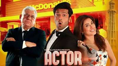 Actor In Law 2016 Full Movie 300mb Download 480p BluRay