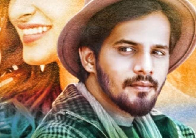 Sazaa Pyar Ki Lyrics - Sameer Khan
