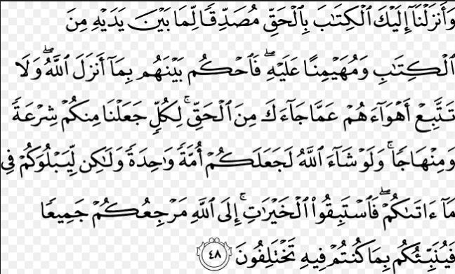 Surat-AlMaidah-Ayat-48-Arti-Terjemahanya