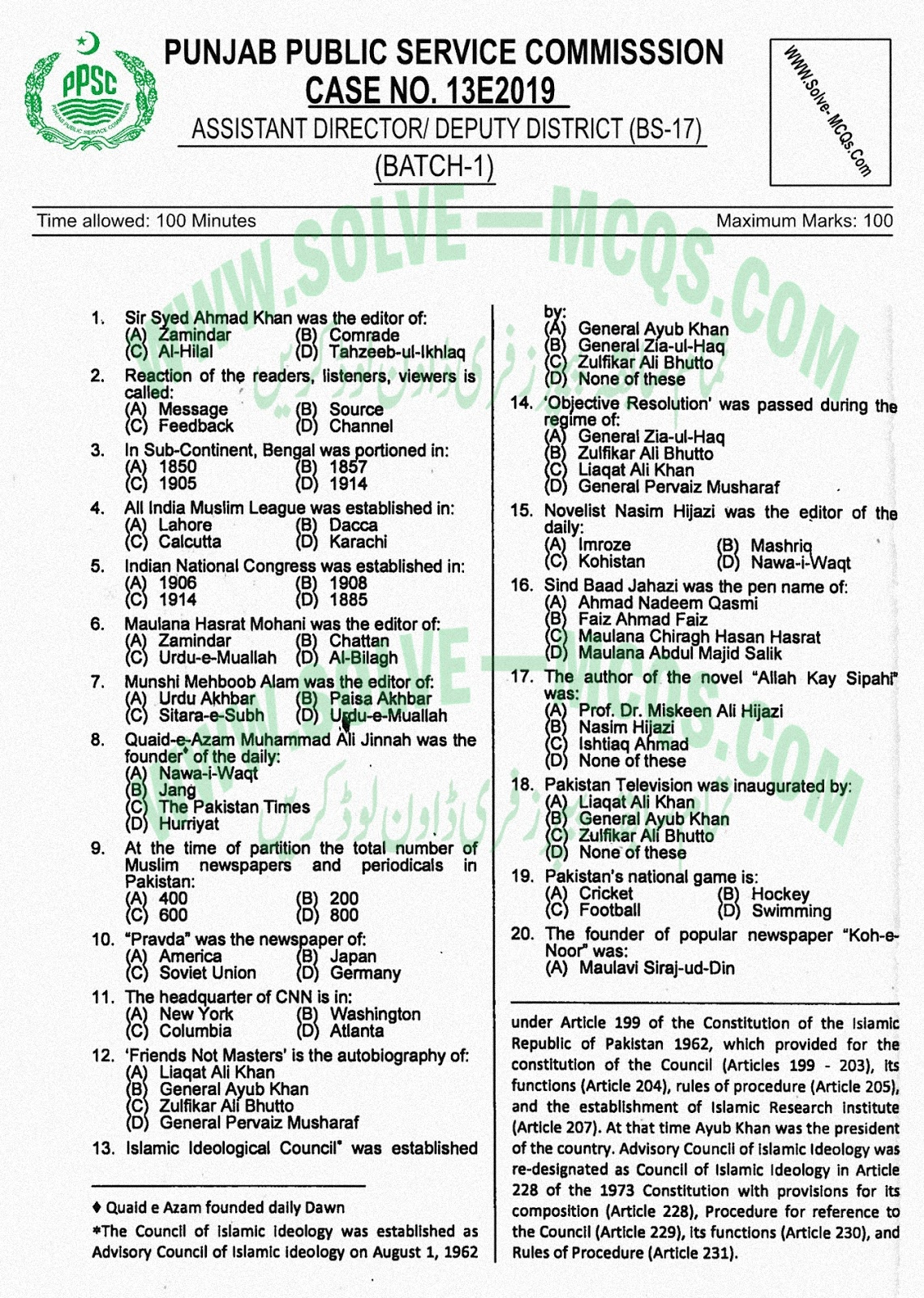 PPSC Assistant Director Jobs Test Past Papers With Solutions
