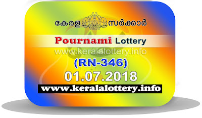 """kerala lottery result 1 7 2018 pournami RN 346"" 1st July 2018 Result, kerala lottery, kl result, yesterday lottery results, lotteries results, keralalotteries, kerala lottery, keralalotteryresult, kerala lottery result, kerala lottery result live, kerala lottery today, kerala lottery result today, kerala lottery results today, today kerala lottery result, 1 7 2018, 1.7.2018, kerala lottery result 01-07-2018, pournami lottery results, kerala lottery result today pournami, pournami lottery result, kerala lottery result pournami today, kerala lottery pournami today result, pournami kerala lottery result, pournami lottery RN 346 results 1-7-2018, pournami lottery RN 346, live pournami lottery RN-346, pournami lottery, 01/07/2018 kerala lottery today result pournami, pournami lottery RN-346 1/7/2018, today pournami lottery result, pournami lottery today result, pournami lottery results today, today kerala lottery result pournami, kerala lottery results today pournami, pournami lottery today, today lottery result pournami, pournami lottery result today, kerala lottery result live, kerala lottery bumper result, kerala lottery result yesterday, kerala lottery result today, kerala online lottery results, kerala lottery draw, kerala lottery results, kerala state lottery today, kerala lottare, kerala lottery result, lottery today, kerala lottery today draw result"