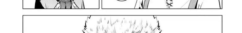 Tensei Kenja no Isekai Life - หน้า 103