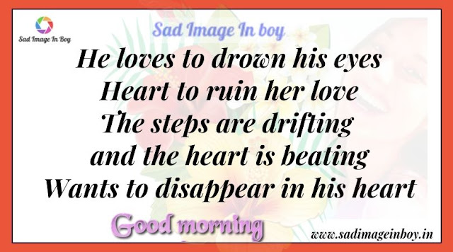 Good Morning Wife Quotes | good morning my wife