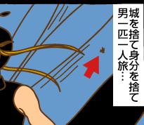 みつばち漫画みつばちさん:36.収穫ネタバレ