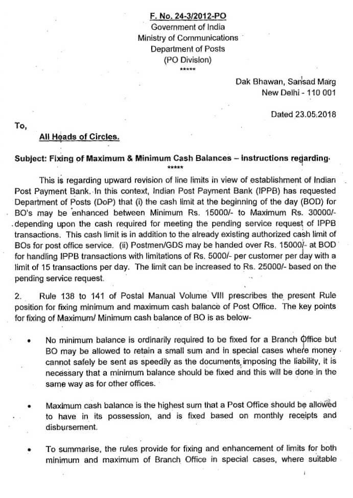 Instruction regarding fixing of Maximum and minimum cash balances