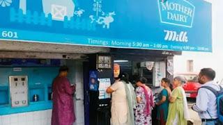 milk-price-hike-delhi