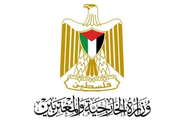 الخارجية الفلسطينية: لا تدخل في شؤون الدول العربية الشقيقة 16.11.2020