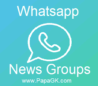 news whatsapp group in Hindi