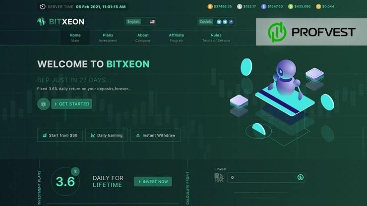 BitXeon обзор и отзывы HYIP-проекта