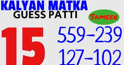 KALYAN LIVE SATTA MATKA SULTAN INDIAN SATTA FINAL ANK GUESS