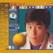 Wang Jie (Dave Wang 王杰) - Yingxiong Lei (英雄泪)