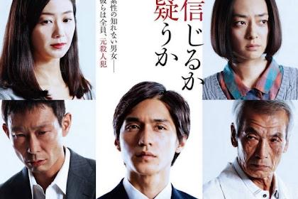 Sinopsis The Scythian Lamb / Sheep's Tree / Hitsuji no Ki (2017) - Japanese Movie