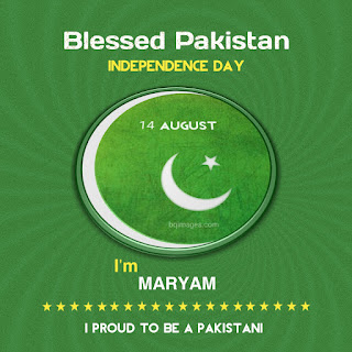 Maryam name new picture for 14 August