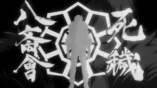 Hellominju.com: 僕のヒーローアカデミア (ヒロアカ)アニメ   死穢八斎會   SHIE HASSAIKAI   My Hero Academia   Hello Anime !