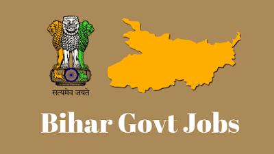 Bihar Govt Jobs Logo, Bihar Jobs 2020