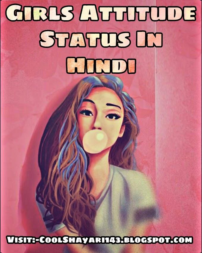 (Best101+) Girls Attitude Status in Hindi 2021   Attitude Status For Girls in Hindi